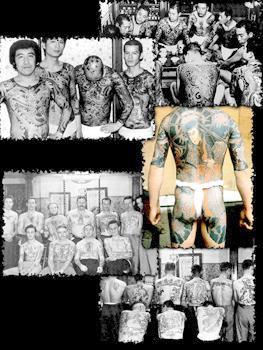 Клановая татуировка