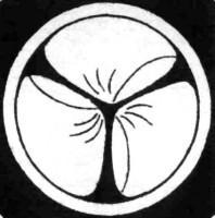 Tattoo Japan, Японская татуировка